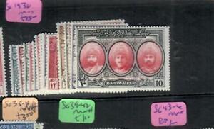 BAHAWALPUR PAKISTAN  (P2807B) SET    SG 19-32     MOG