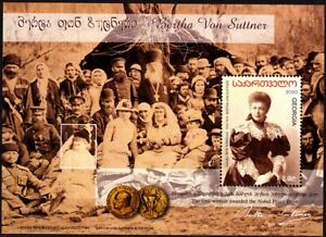 GEORGIA 2020-05 Famous People: Bertha von Suttner. Nobel Peace Prize, MNH