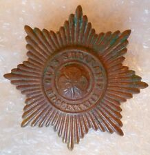 Badge- Vintage Irish Guards LARGE Helmet / Cap Badge- 80 mm, BRASS* Genuine*