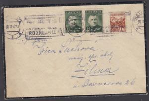 SLOVAKIA 1942 MULTIFRANKED MOURNING COVER SLOVENSKO SLOWAKEI