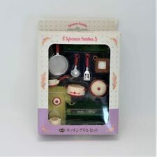 Sylvanian Families KITCHEN GRILL SET Epoch Japan Retired KA-74 Calico Critters