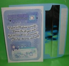 Holiday Christmas Greetings Cards Set of 12 w/ self-sealing Envelopes
