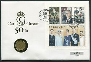 Sweden 10 kronor 1991 King Carl Gustaf 50th Anniversary KM#877 VF in FDC Cover
