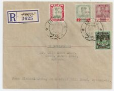 1944 MALAYA COVER, JAPAN OCCUPATION HIGH VALUE STAMPS, ONLY 1 DAY USE