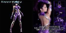 Second Axe Hentai Action - Taimanin: Asagi Igawa Figure & Photo Book [PRE-ORDER]