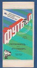 Orig.PRG   UEFA Cup  1990/91   CHORNOMORETZ ODESSA - ROSENBORG TRONDHEIM  // A !