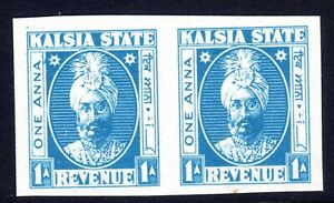 INDIA REVENUES: KALSIA STATE c1948 1a PLATE PROOF, BLUE ON THIN CARD, PAIR