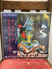 VARIOUS DISCO HITS EXPLOSION VOL.1 1976 JAPANESE DISCO VINYL COMPILATION LP