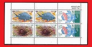 ZAYIX - 1979 New Zealand B105a MNH - Fish / Marine Life miniature sheet