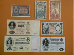 High quality COPIES with W/M Russia banknotes 1898-1899 years. FREE SHIPPING !!!