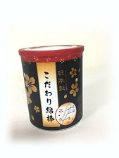 Japanese MENBOU Soft New Made in Japan 120 pieces RARE