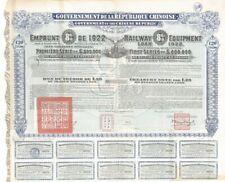 20 Government of the Chinese Republic 1922 Railway Equipment Bond