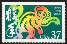 USA Sc. 3832 37c Year of the Monkey 2004 MNH