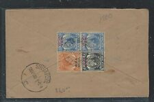 MALAYA KELANTAN  (P2508B) 1948  BMA PERIOD KGVI 1C,2C, 15CX2  COVER FROM KOTA BH