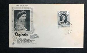 Gilbert & Ellice Islands 1953 Coronation FDC First Day cover
