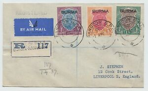 BURMA 1937 KGV Registered Airmail Cover to England SCARCE! High Values C199