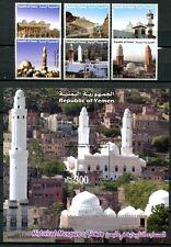 Jemen Yemen 2007 Moscheen Mosques Architektur 338-43 + Block 49 Postfrisch MNH