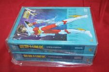 Cofanetto dvd original Japan SAINT SEIYA EMOTION 4 BOX ANDROMEDA DRAGON PEGASUS