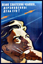 USSR  Soviet Human Daring are His Deeds Space Vostok Russian   Poster Print