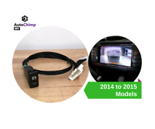 Reverse Camera Switch for Toyota HILUX 2014 to 2015 | Touchscreen