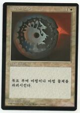 Disenchant 4th Fourth Edition Black Border FBB MTG Korean NM/NM- Flat Shipping