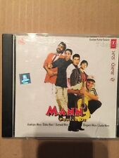 Mann Punjab De -Gurdas Harbhajan Babbu T-series Punjabi Panjabi Rare Bhangra CD