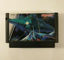 Gradius (Nintendo Famicom FC NES, 1986) Japan Import