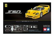 1/24 Ferrari F50 Sports Car (Molded in Yellow)
