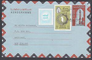 BAHRAIN 1989 75f aerogramme uprated + tax stamp  used to New Zealand........J988
