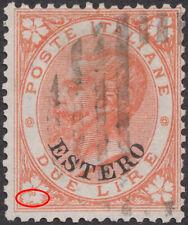 Italian Levant Estero 1874 Corner Modification Error Sass 9 var FU SEE DESCR.
