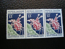 NOUVELLE CALEDONIE timbre yt n° 324 x3 n** (A4) stamp new caledonia