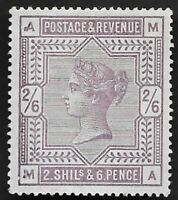GB 1884 QV SG179 2s6d Deep Lilac High Value MNH OG Error Variety RPS Cert Unique