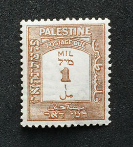 PALESTINE    POSTAGE DUE  1M  SG D12  Mint Lightly Hinged