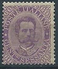 1889 REGNO UMBERTO I 60 CENT MNH ** - T244-7