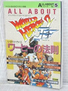 WORLD HEROES 2 JET All About Series 5 Guide Neo-Geo 1994 Book DP