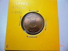 Israel 5 Pruta coin 1949
