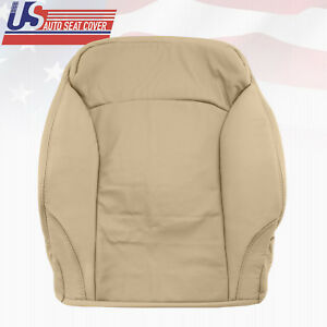 2006 2013 Tan Passenger Top Perforated Leather Seat Cover Fits Lexus IS250 IS350