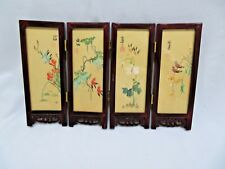 Asian Table Top Wall Divider Panels