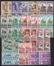 España 1960. Toros bloque de 4. Ed 1254 / 1269. MNH. **.
