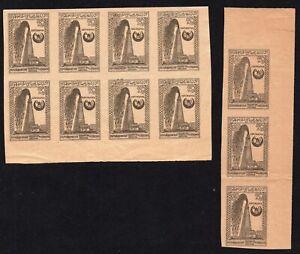 Azerbaijan SSR 1921 block of 8 stamps + strip of 3 stamps Lapin#H2 MH CV=5€