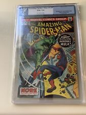 Amazing Spider-Man #120 PGX 9.4