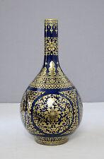 Chinese  Monochrome  Blue  Glaze  Porcelain  Long  Neck  Vase     M1217