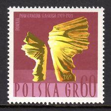 Poland - 1967 Revolts monument - Mi. 1776 MNH