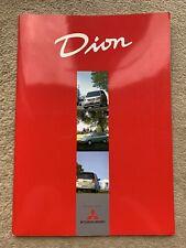 2004 Mitsubishi Dion Car Brochure (Japan)