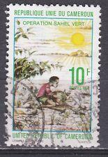KAMEROEN  JAAR 1978  NR. Y&T 627 ° (L11)