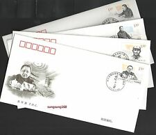 CHINA 2014-17 FDC 110th Birth of Deng Xiaoping stamps 鄧小平