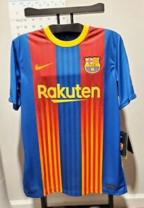 FC Barcelona El Clasico Jersey Antoine Griezmann Nike Large 2021