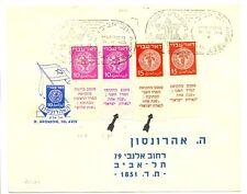 ISRAEL 1948 CV MI# 3xA , 3YA, 4 E (2x) WITH TAB CV €1055++  VF  RARE!!!!