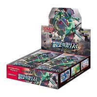 Pokemon Card Game SM7 Sun & Moon Sky-Splitting Charisma Booster Pack Box JAPAN