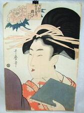 Japanese Woodblock Print by Kitigawa Utamaro #1, 20th century